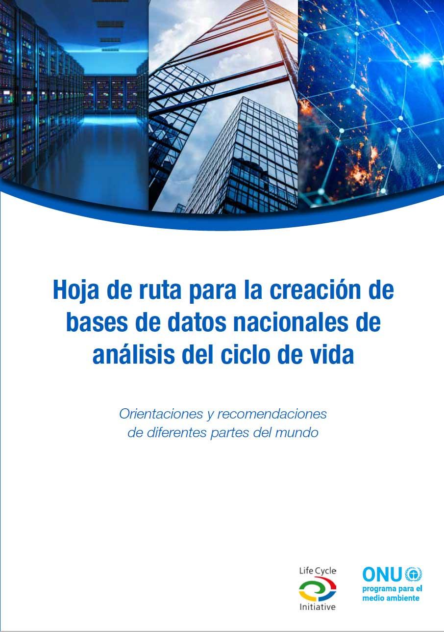 Hoja-de-ruta-para-la-creacion-de-bases-de-datos-nacionales-ACV